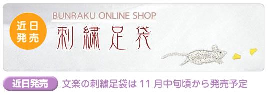 sishuu_blog01.jpg